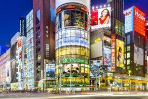 HÀ NỘI – TOKYO – NÚI PHÚ SỸ – NAGOYA – KYOTO